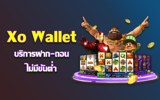 SlotXO ฝาก ถอน เติม True Wallet